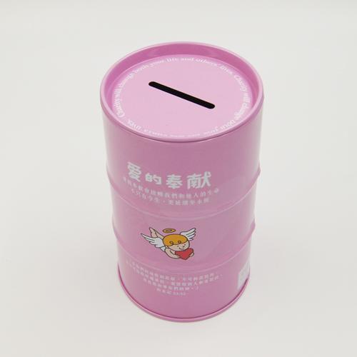 small coin tin box - small round coin tin box