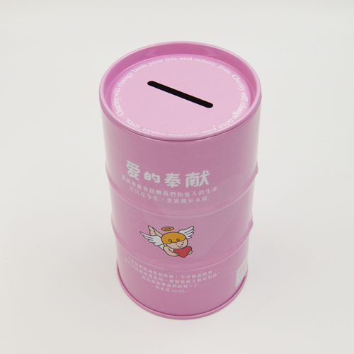 small round coin tin box