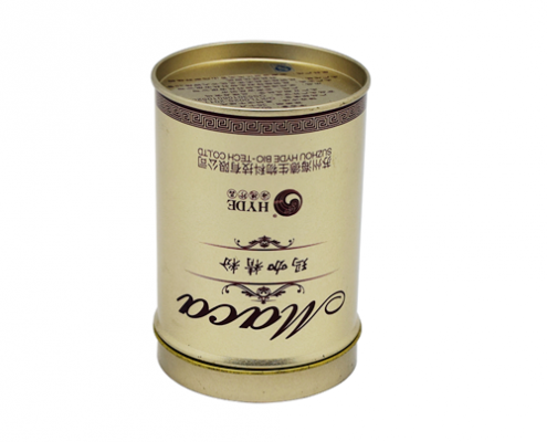 TW614 002 495x400 - Custom Metal Coffee Container For Coffee Packaging Ideas