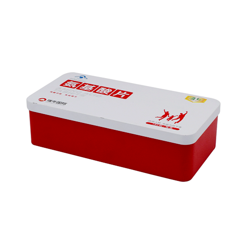 TW715 3 001 - Promotional Tin Gift Box