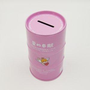 small coin tin box 300x300 - Custom Round Metal Tin Can Money Box for Coin Storage