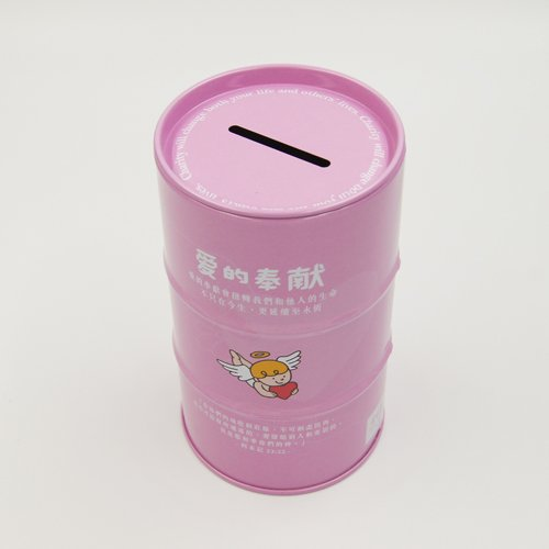 small coin tin box - Hot Tin Box Products
