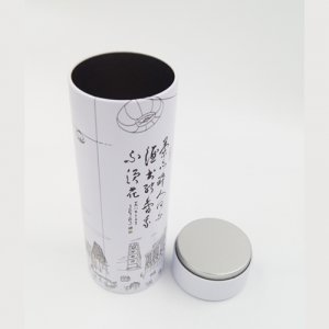 DSC05575 300x300 - Metal Large Round Tin Containers for Tea and Biscuit Packaging