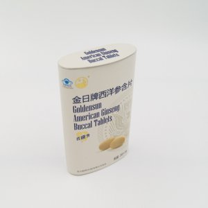 DSC05627 300x300 - Metal Sugar Canister for Chocolate Candy Gifts Packaging