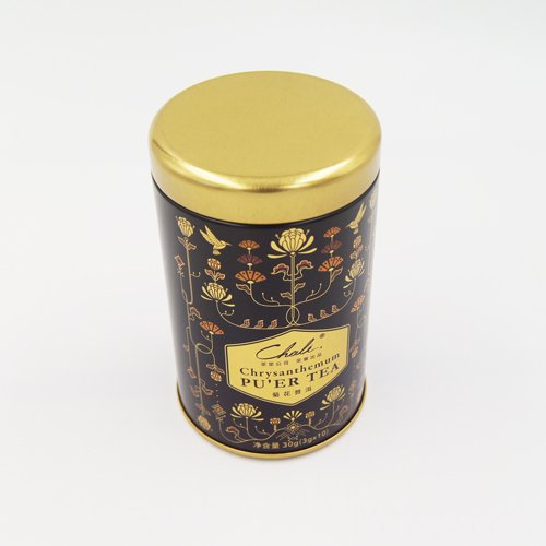 DSC05640 - Rectangular Metal Custom Empty Tea Tins for Packaging