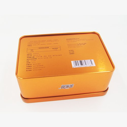 DSC05701 - Rectangular Food Metal Container for Food Packaging