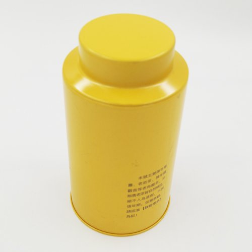 DSC05712 - Custom Small Round Metal Box For Food Packaging Design